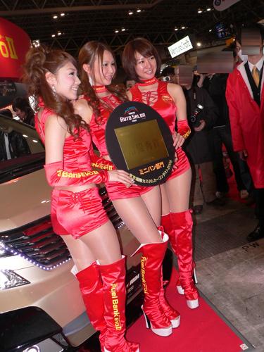 2009_0110_auto-salon11.jpg