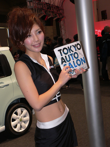 2009_0110_auto-salon18.jpg