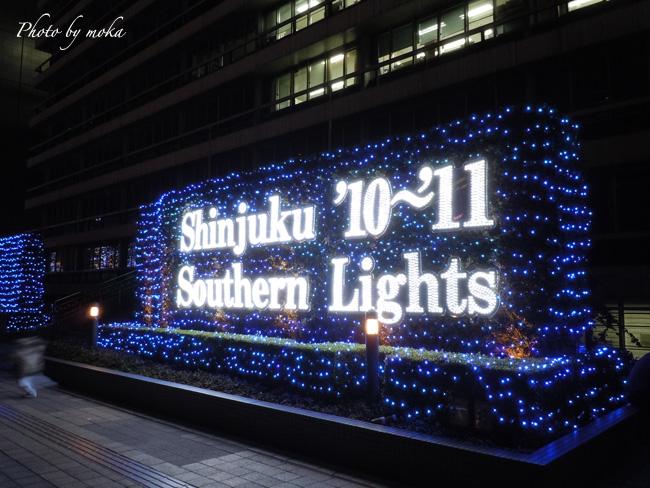 20101128_shinjuku03.jpg